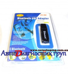 bluetooth_adapter26