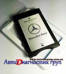 mercedes_cardreader-2