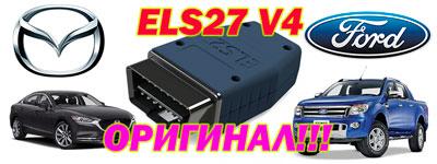 ELS27-400x150