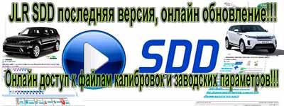 SDD-banner-400x150