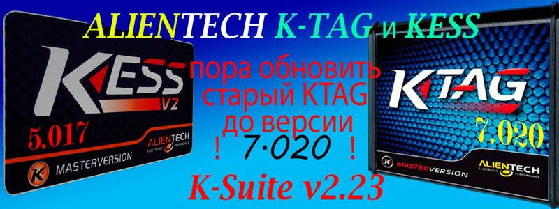 ktag-800x300